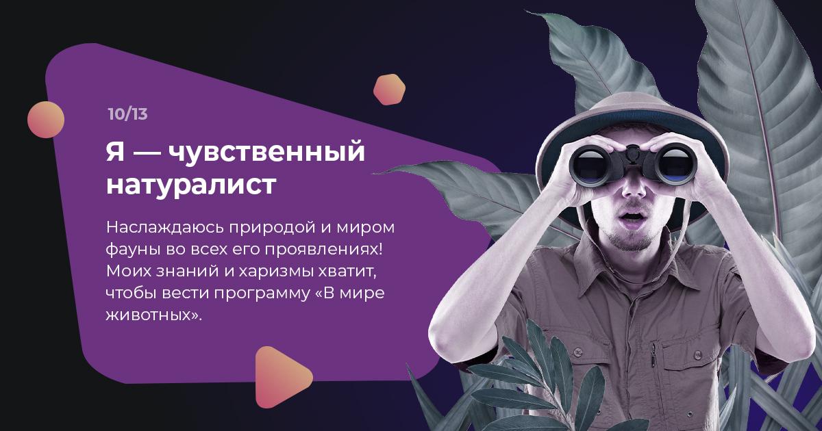 https://quiz.lifehacker.ru//uploads/attachment/image/14686/image1594129744292.jpg