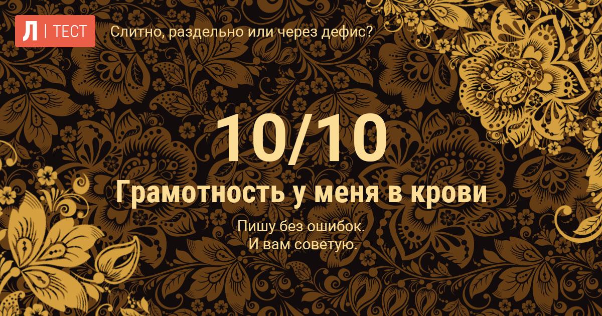 Russian10.jpg